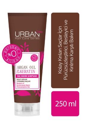 Urban Care Argan Oil & Keratin Saç Bakım Şampuanı 250 ml