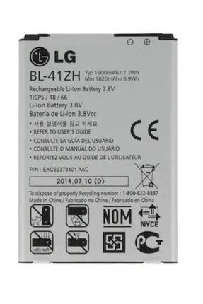 LG G4 Bl-51yf Orijinal Batarya Pil