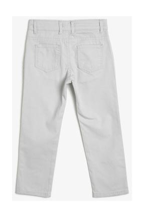 Koton Kids 0ykb46219ow  Pantolon