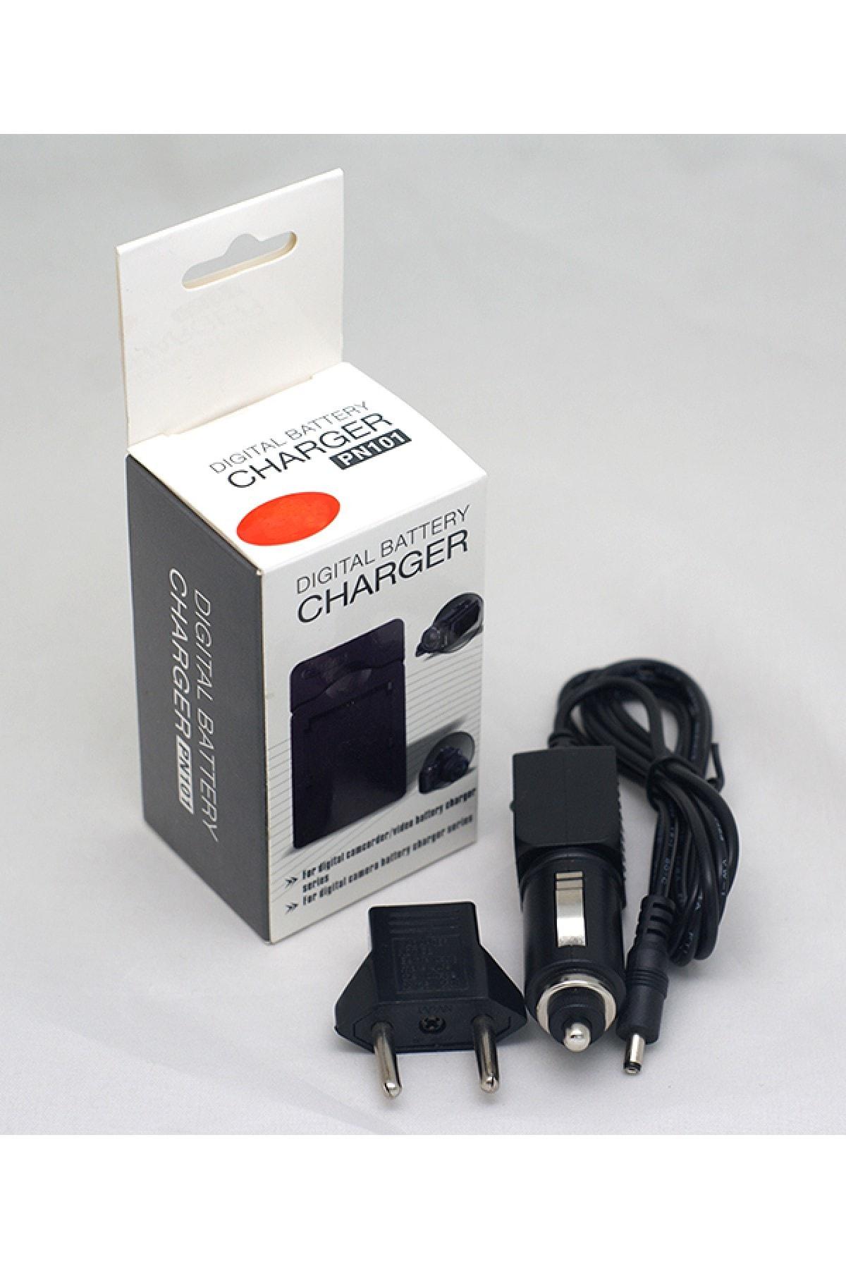 DBK Fujifilm NP-70, Ricoh DB-60, Leica BP-DC4 İçin Şarj Cihaz