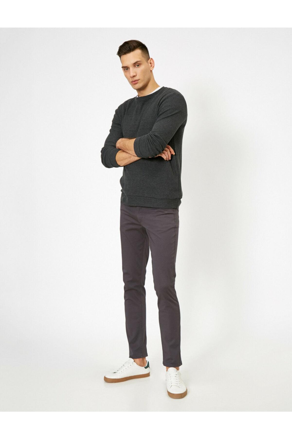 Koton Cep Detayli Pantolon 1