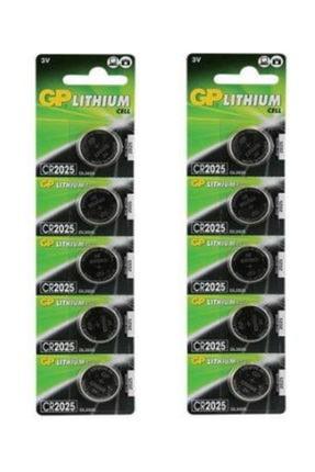GP 10 Adet 3 Volt Cr2025 Lityum Düğme Para Pil(DL2025 BİOS-HAFIZA-OYUNCAK LİTHUM PİLİ)