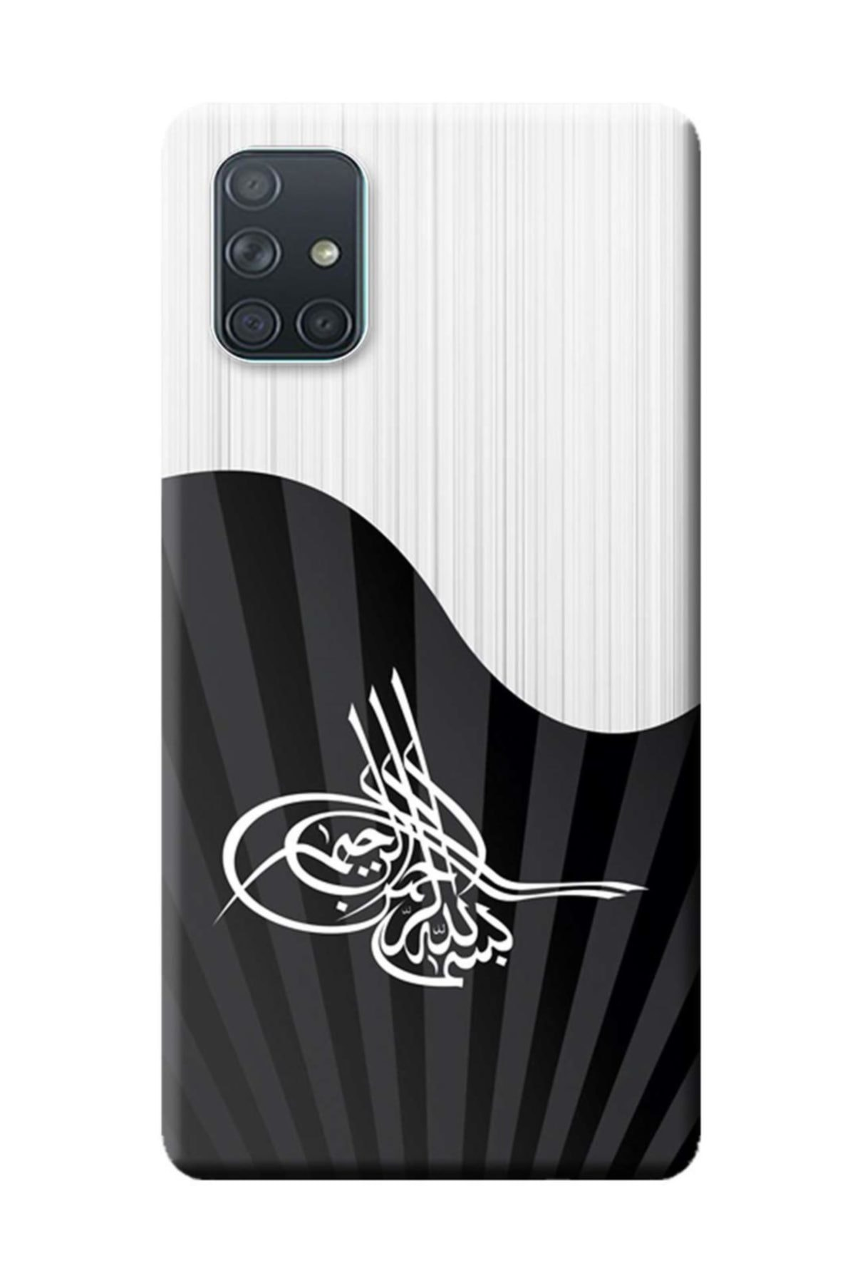 Kılıfmerkezi Samsung Galaxy A51 Kılıf Sm-a515f Desen Baskılı Silikon Tuğra Tasarım 1