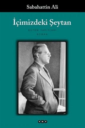 Yapı Kredi Yayınları Roman