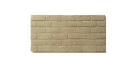 Duvar Kaplama Ürünleri