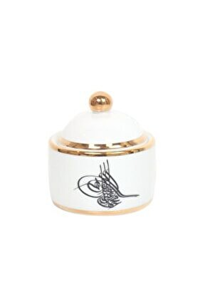 Osmanlı Tuğralı Top Kapaklı Kutu