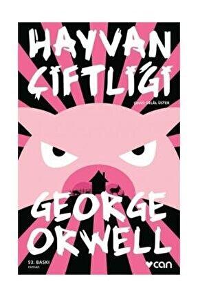 Hayvan Çiftliği - George Orwell