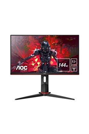 """24G2U 24"""" 1ms 144Hz HDMI/DP/VGA Full HD Gaming (Oyuncu) IPS Monitör"""