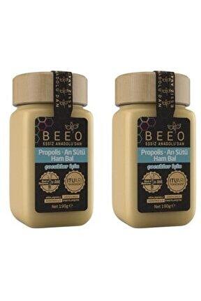 Propolis Arı Sütü Ham Bal 190 g 2 Adet