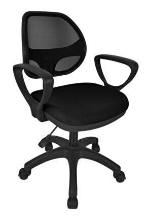 Siyah Ergonomik Fileli Ofis Sandalyesi