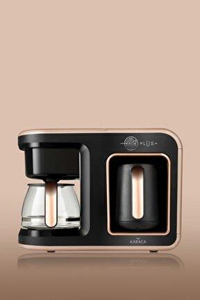 Hatır Plus 2 in 1 Kahve Makinesi Rosie Brown