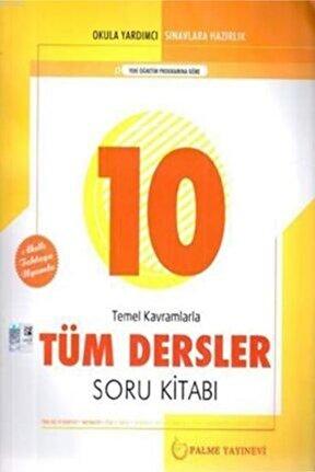 Palme Yayınları 10. Sınıf Tüm Dersler Soru Kitabı