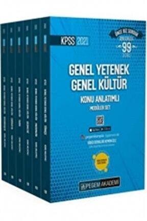 Pegem Yayınları 2021 Kpss Genel Yetenek Genel Kültür Video Destek