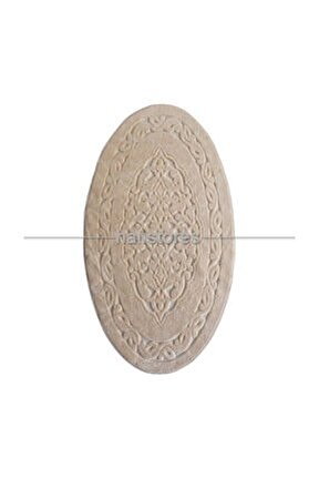 Ottoman %100 Pamuk Yıkanabilir Cappucino Oval Halı