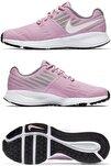 Kadın Pembe Star Runner {gs} Spor Ayakkabı  907257-602
