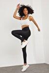 Kadın Siyah Belden Toparlayıcı Parlak Disco Tayt