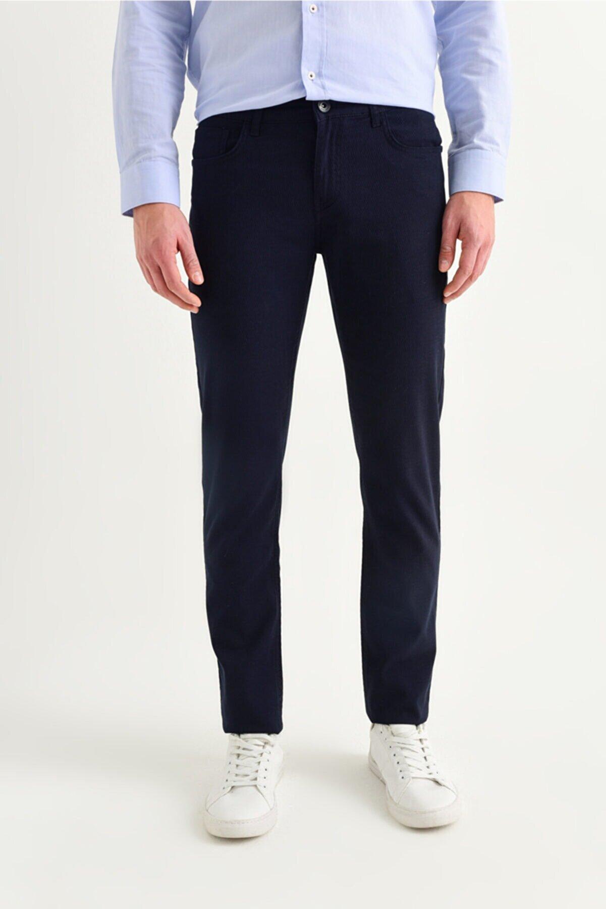 Avva 5 Cepli Armürlü Slim Fit Pantolon