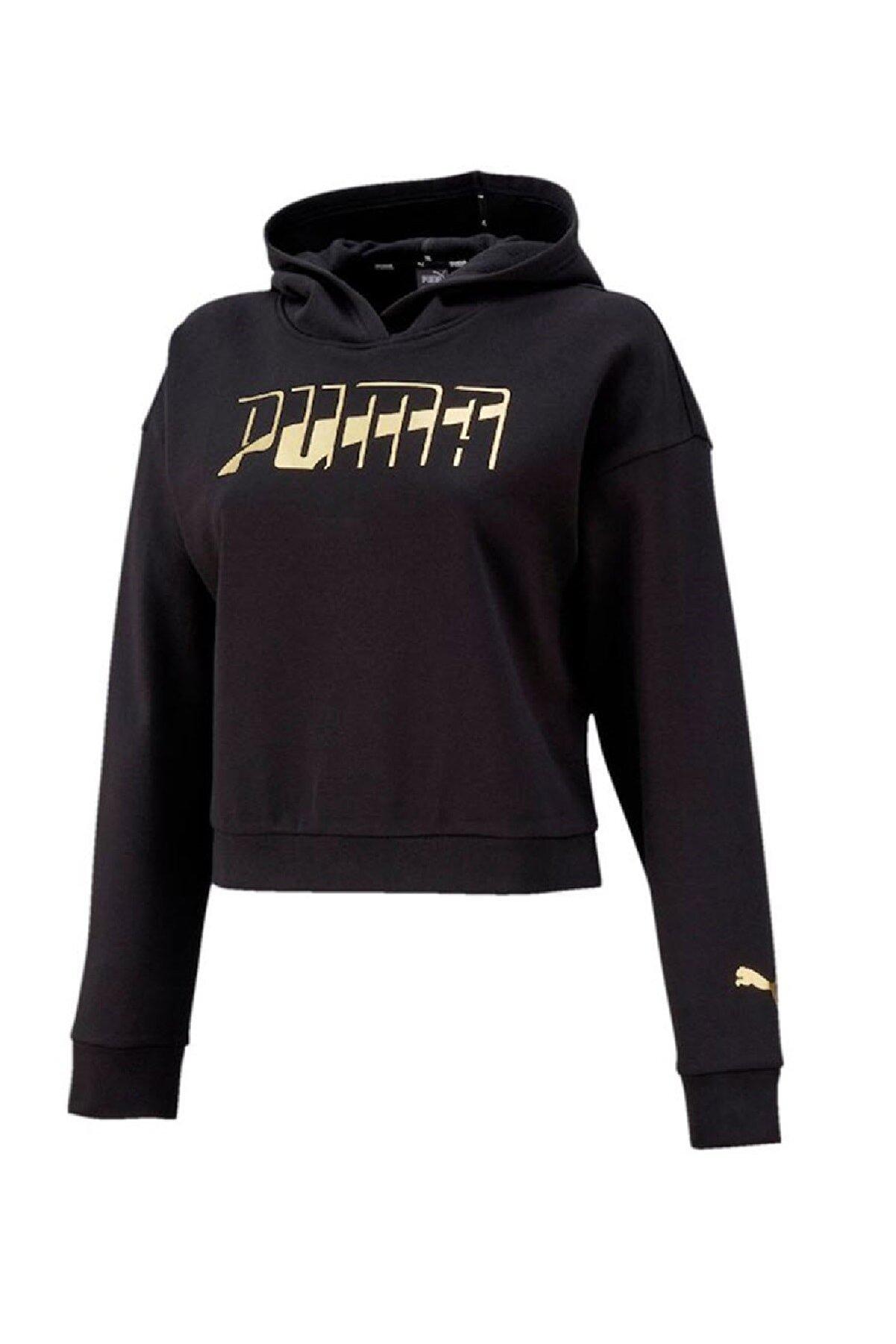 Puma Kadın Spor Sweatshirt - FL - 58488201