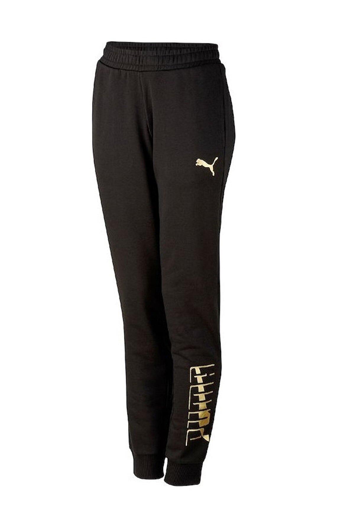 Puma Kadın Spor Eşofman Altı - Pants FL II - 58488301