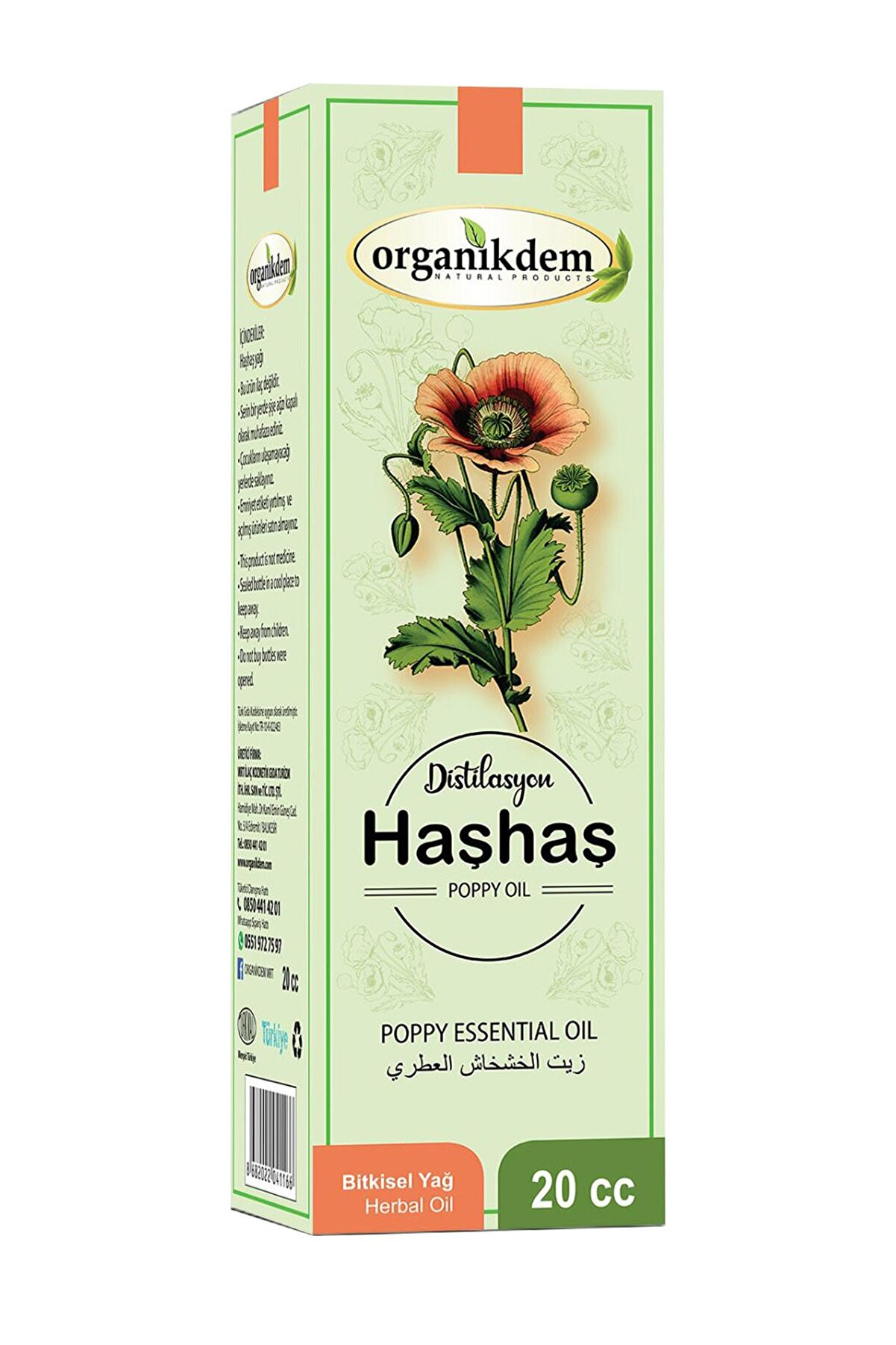 organikdem Haşhaş Yağı 20 ml ( Poppy Oil )
