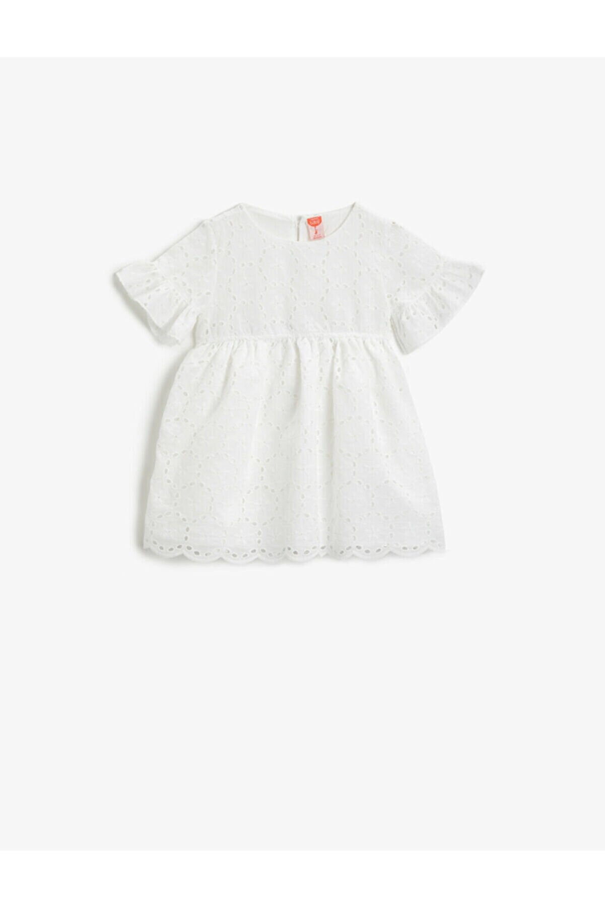 Koton Kız Bebek Ekru Dantel Elbise