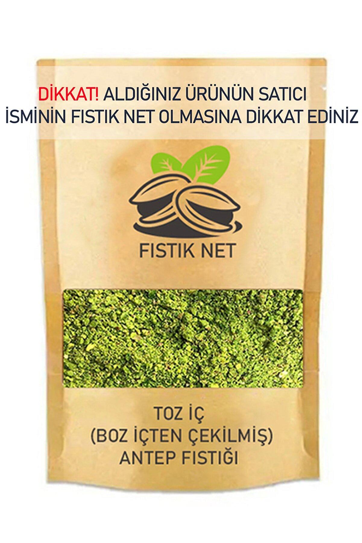 Fıstık Net Toz Iç (Boz Içten Çekilmiş) Antep Fıstığı 200 gr