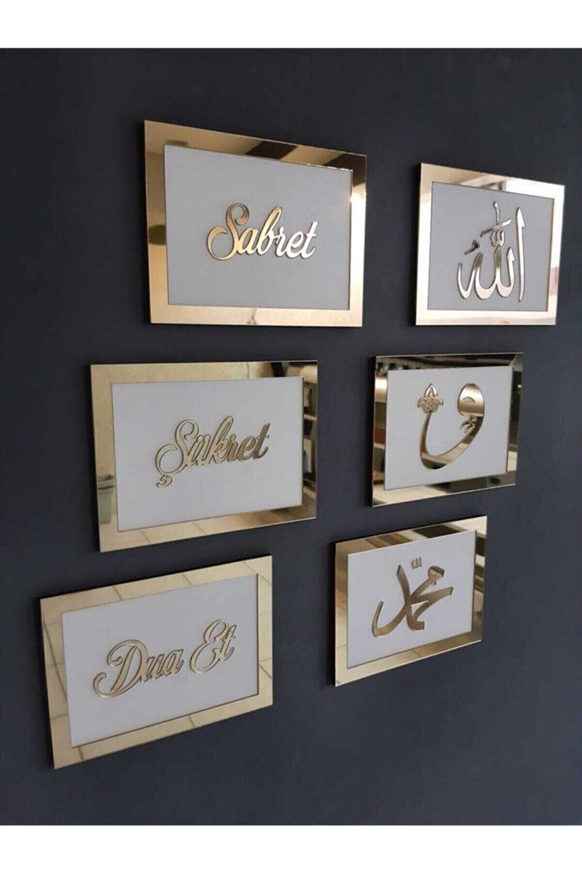 pikno tasarım Sabret Şükret Dua Et Allah Muhammed Vav 6'lı Dua Tablo Seti Gold (ALTIN-BEYAZ)