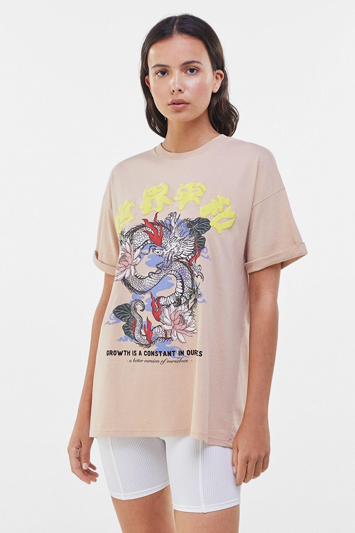Bershka Baskılı Kısa Kollu T-shirt