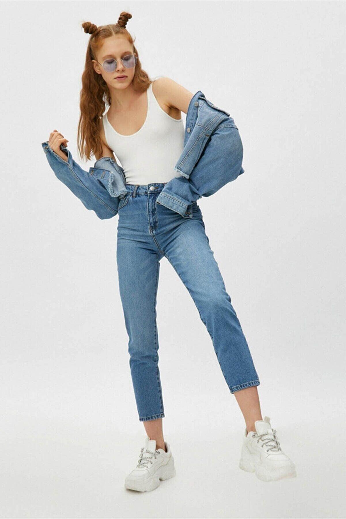 Koton Kadın Açik Indigo Jeans 21YY59000624