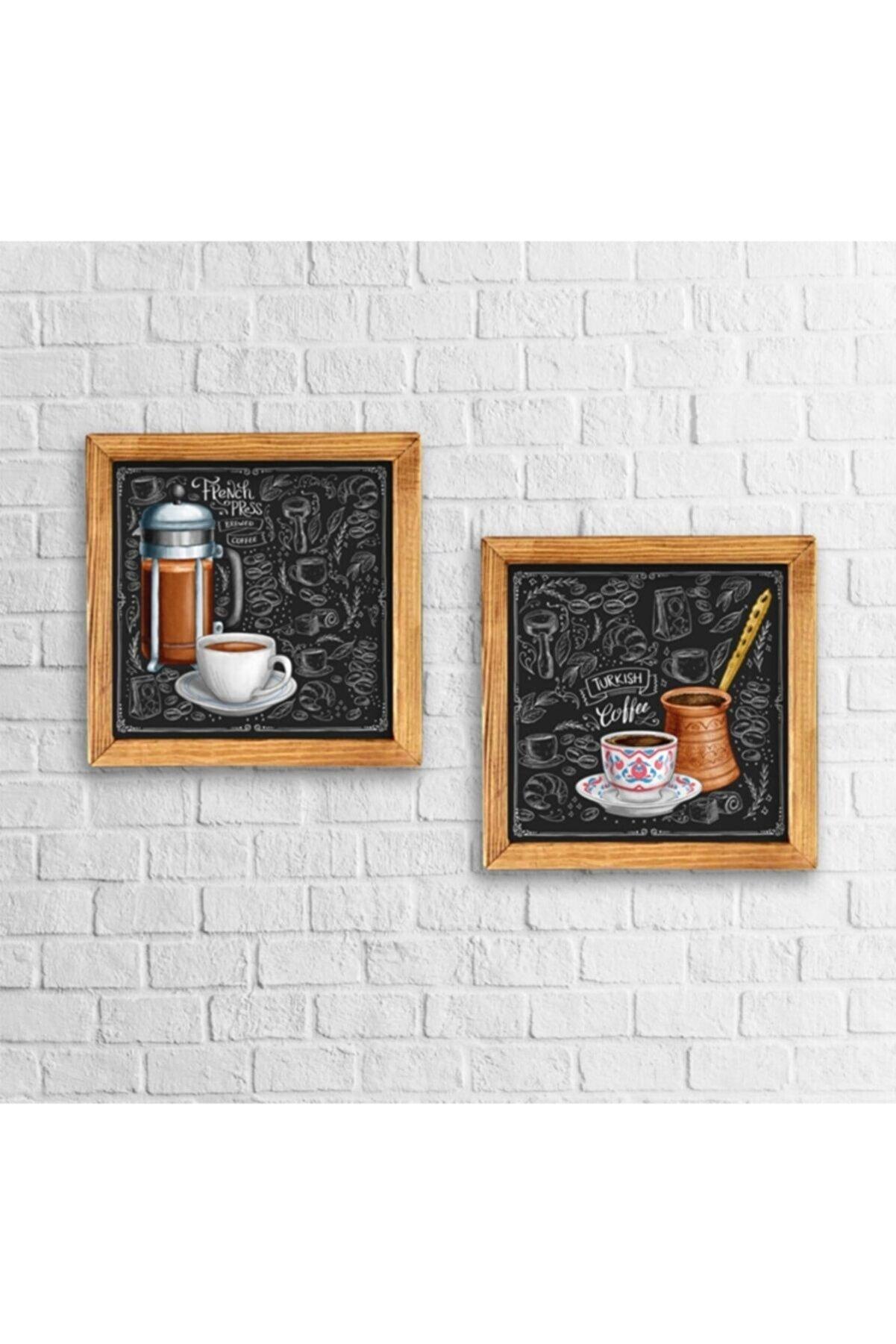 yağmur sanat Ahşap Çerçeveli Tablo - Kahve Desenli Mutfak Dekor Tablo