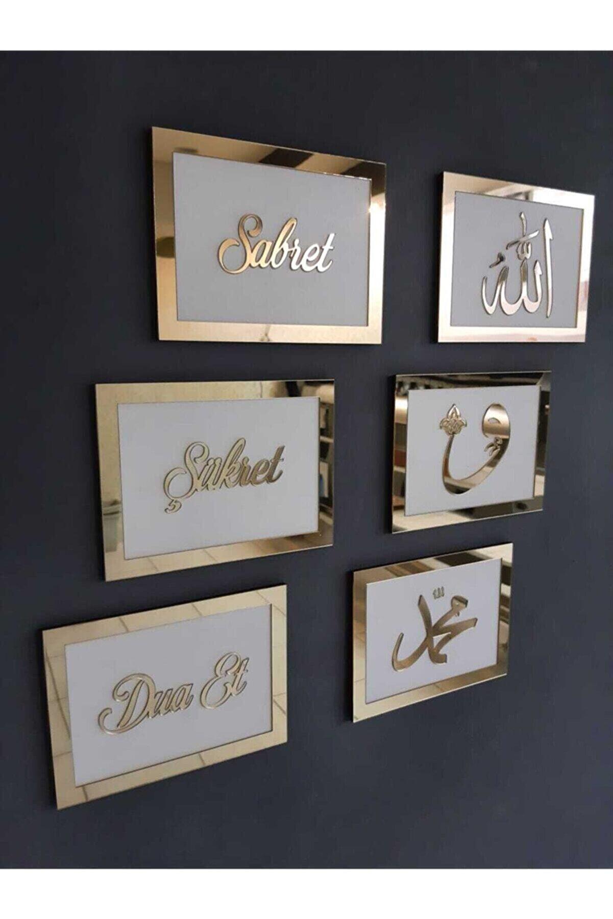 EliteLazer 3d Sabret Şükret Dua Et Allah Muhammed Vav 6'lı Tablo Set (20*15) Gold / Beyaz Bilazertasarım