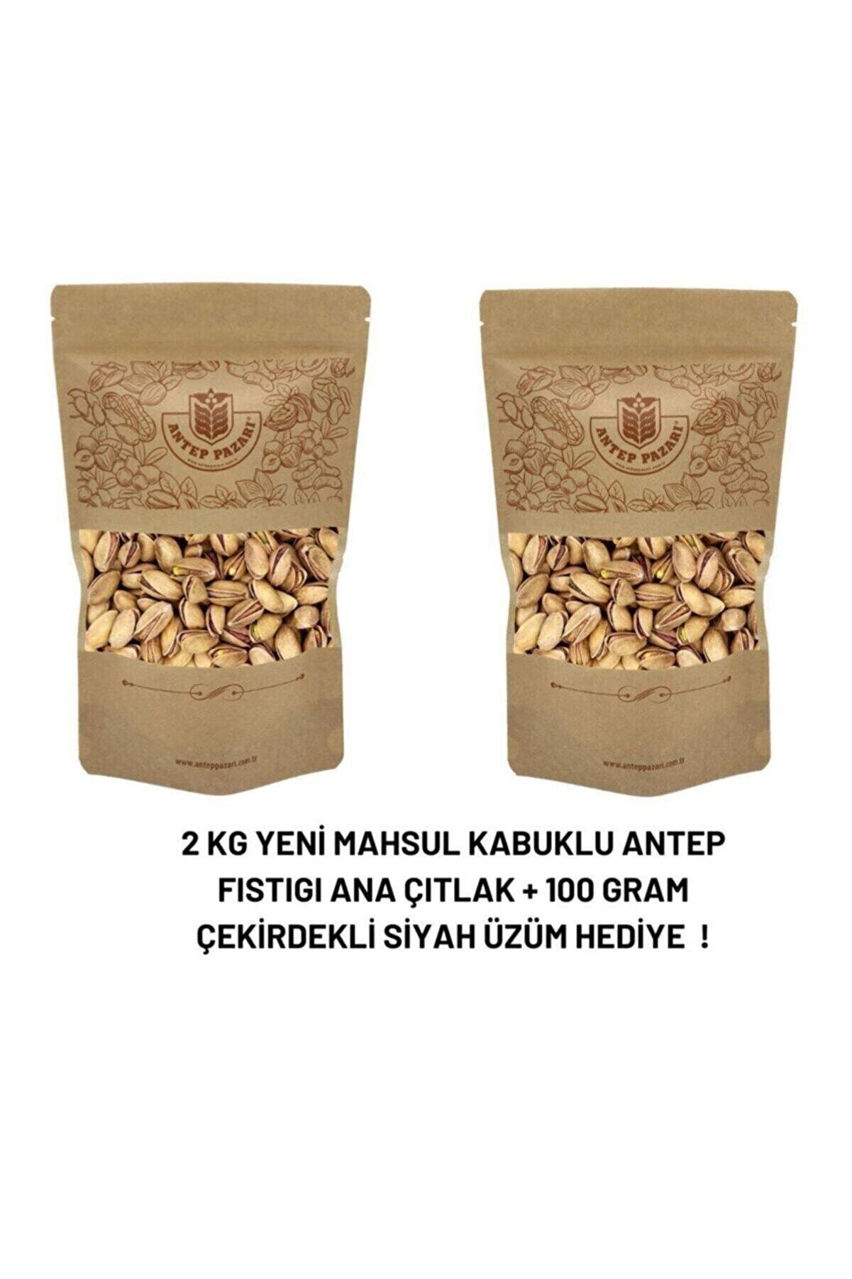 Antep Pazarı Antep Fıstıgı Yeni Mahsul Kavrulmuş Özel 2li Paket 2000 gram