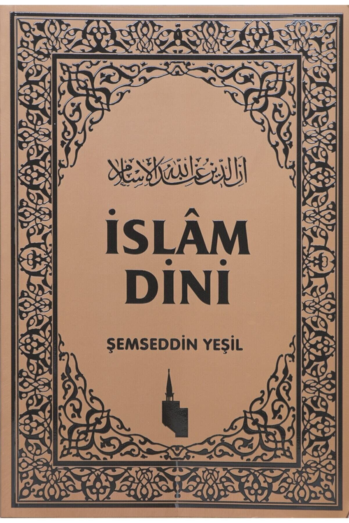 Şemseddin Yeşil Islam Dini