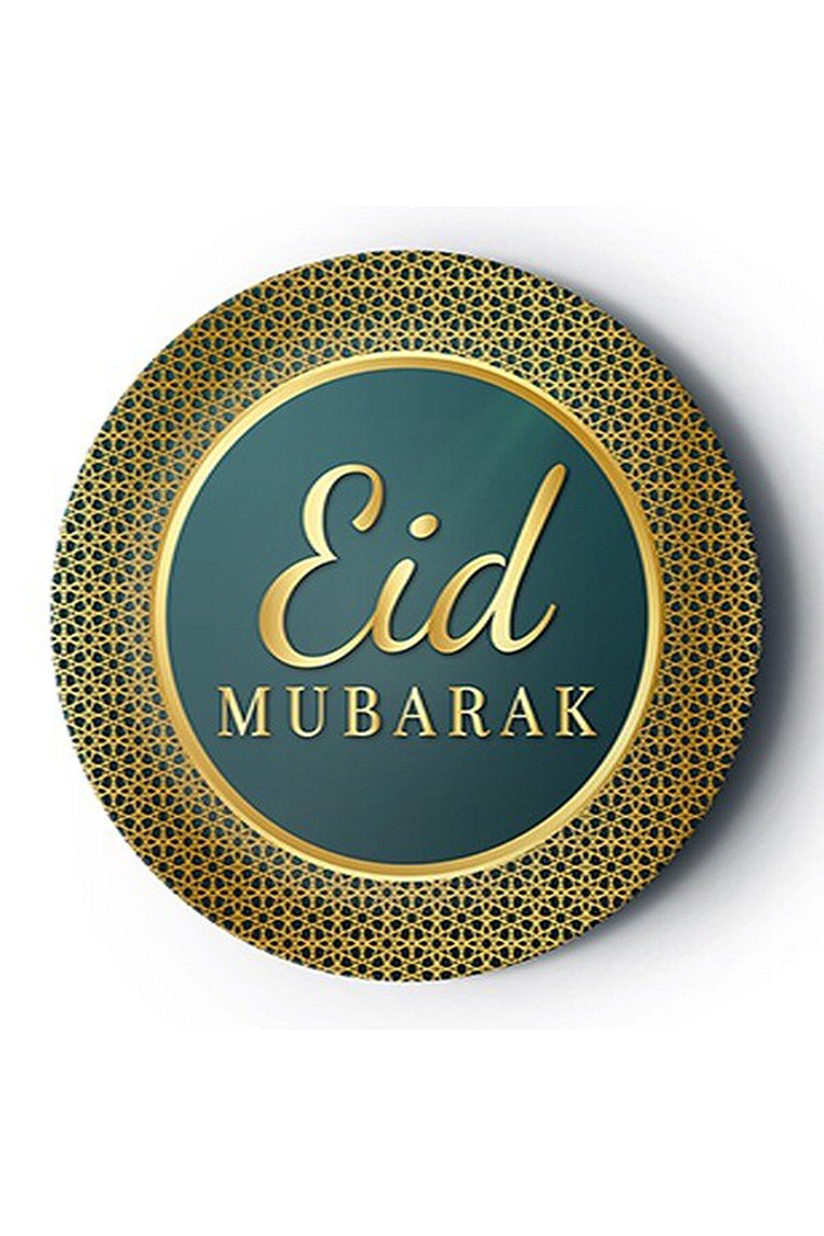 Huzur Party Store 8 Li Kurban Bayramı Karton Tabak 22 cm Dayanıklı Eid Mubarak Temalı  Dini İslami Süsü