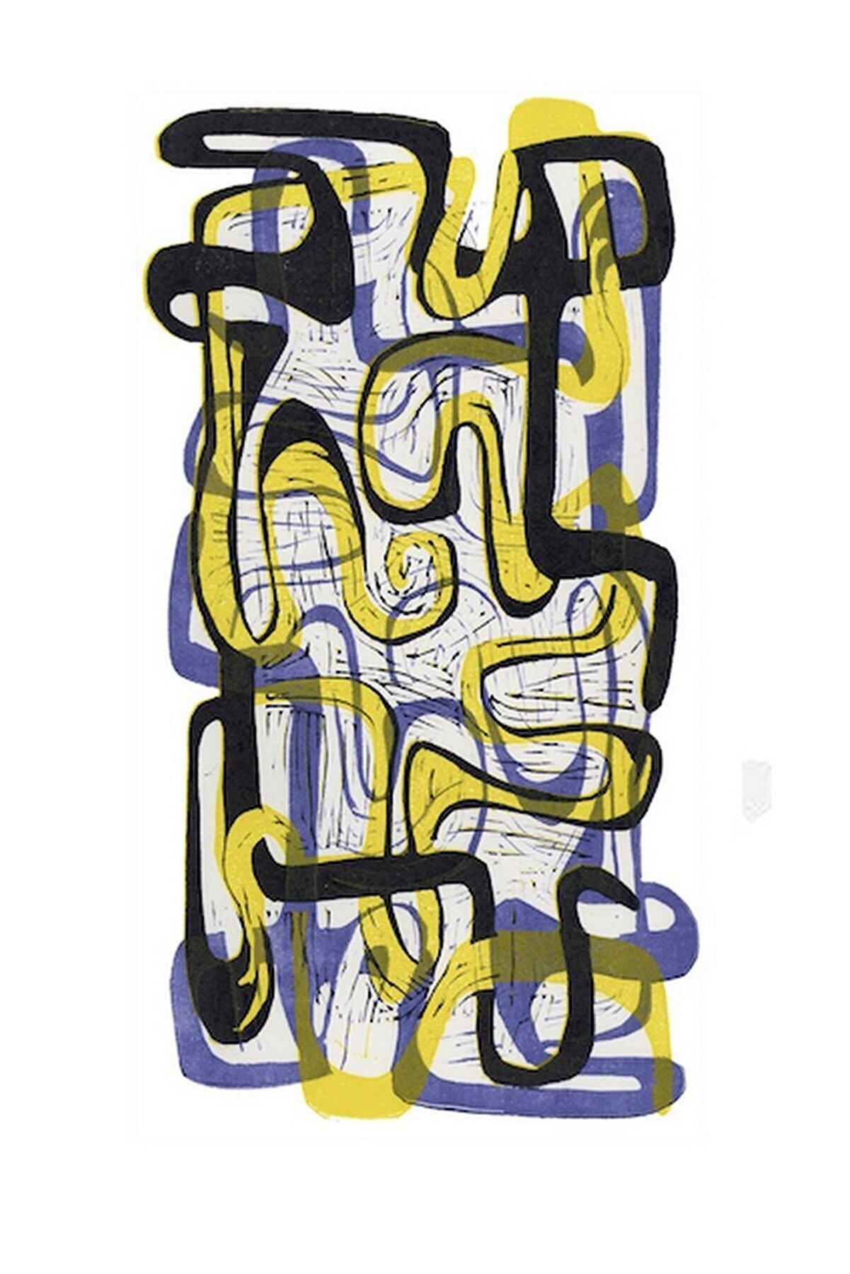 Aylin Taslak Labyrinth No 4, 18x35, Linol Baskı