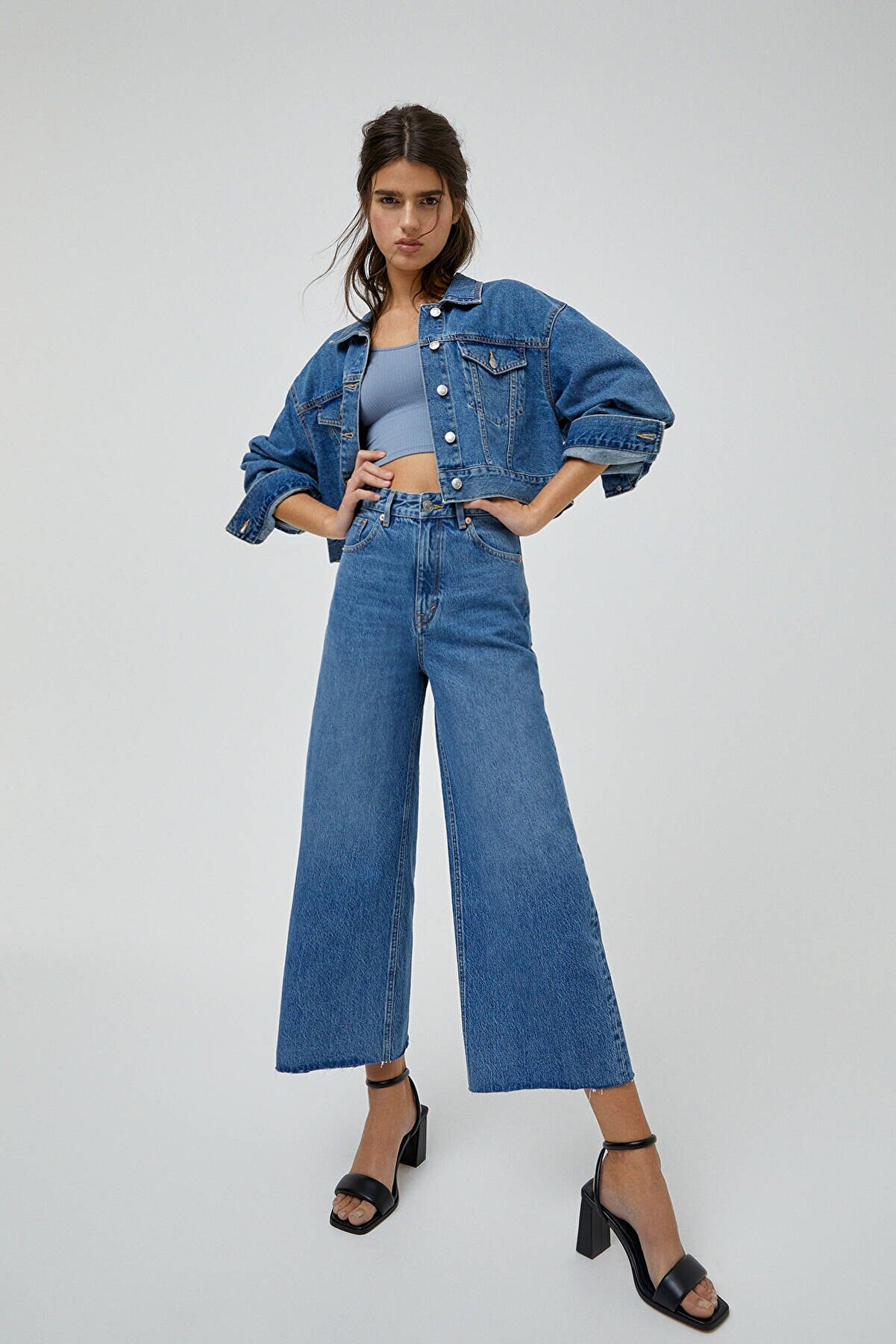 Pull & Bear Basic Petite Culotte Jean