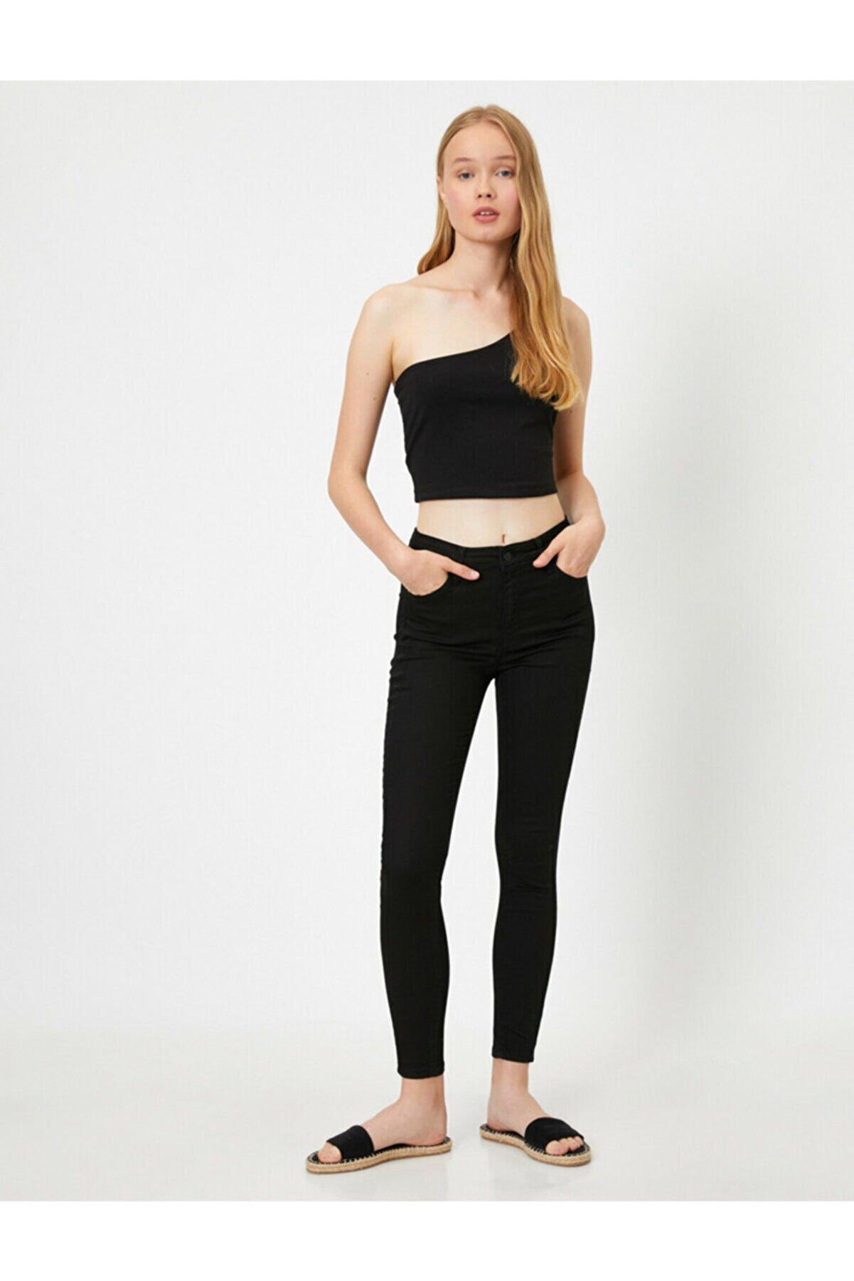 Koton Kadın Siyah Pantolon