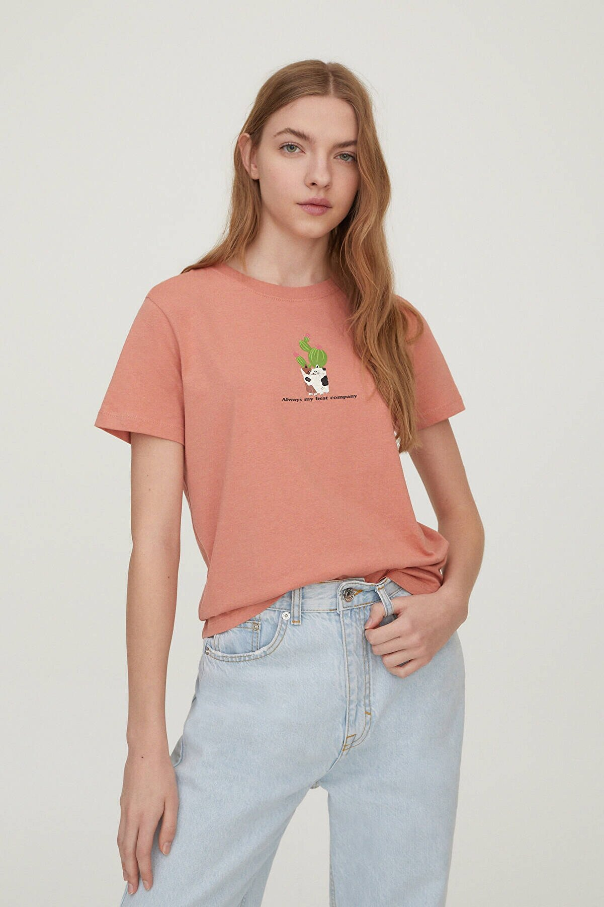 Pull & Bear Kadın Kavruk Kedi Görselli T-Shirt 09247369