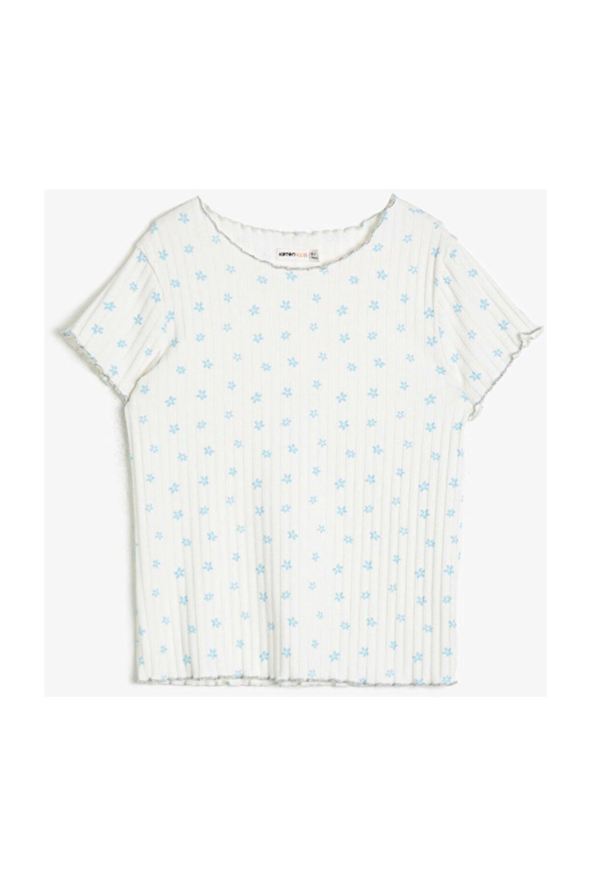Koton Ekru Kız Çocuk T-Shirt 0YKG17923AK