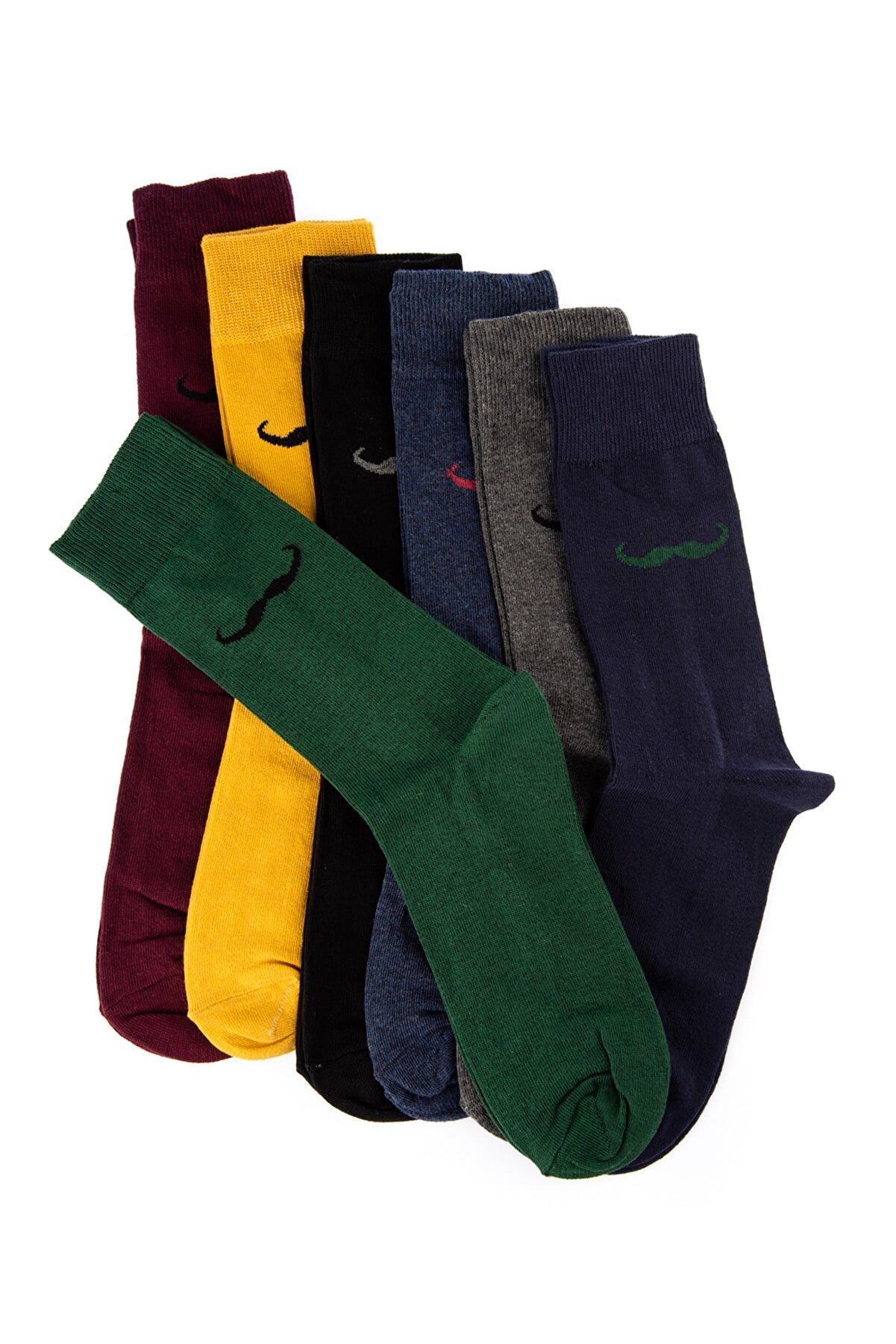 TRENDYOL MAN Çok Renkli Erkek 7'li Paket Çorap TMNAW20CO0016
