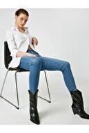 Koton Kadın Mavi Skinny Push Up Jean