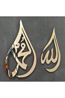 GİZEM SHOP Allah C.c Muhammed S.a.v Lafzı Ayna Pleksi Mükemmel Bir Tablo Hediyelik Gold