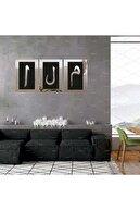 GİZEM SHOP Elif Lam Mim Gümüş Ayna Pleksi Duvar Tablo Seti Gümüş 26x16