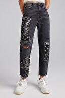 Bershka Yamalı Crop Straight Fit Jean