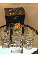 Paşabahçe Yeni Golden Touch Elysia Meşrubat Bardağı 4'lü Fma03246