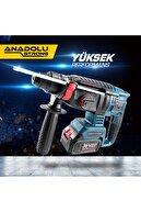 Anadolu Strong Profesyonel Çift Akülü Kömürsüz Motor 7 Adet Sds Uç Hediyeli Ans1067