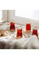 Karaca Damla Krem 12 Parça 6 Kişilik Çay Seti