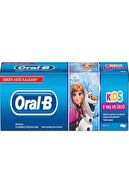 Oral-B Çocuklar Için Frozen Şarjlı Diş Fırçası Diş Macunu 75 ml