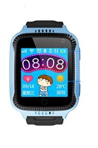 Akıllı Çocuk Takip Saati Konum Takipli- Sim Girişli - GPS - Adımsayar- Sos