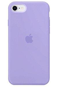 Iphone Se 2020 Logolu Lansman Kılıf Altı Kapalı Iç Kısmı Kadife